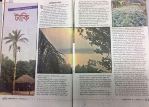 About Taki in Bhraman magazine