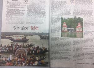 About Taki in Saptahik Bartaman